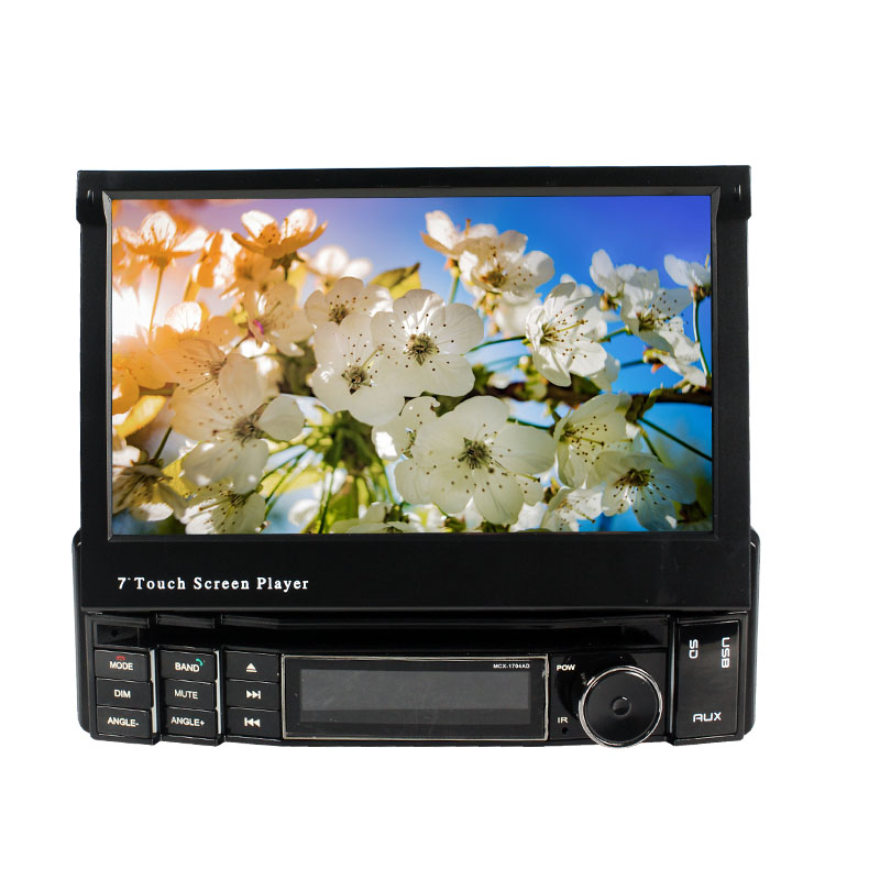 7 inch  TFT HD Digital Touch Screen Fixed Panel Compatible with DVD/CD/DIVX/MP5,Built-in Bluetooth Car Multimedia Player SH7181 9 8 inch lcd screen digital multimedia portable evd dvd with tv avi cd r rw peg 4 game function 270 degree rotation hd player