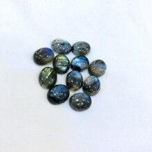 10 шт. натуральный Лавандовый аметис t CAB, лабрадорит шарик кабошон ювелирные изделия кольцо Fac8x10mm Овальный драгоценный камень бусины кабошон