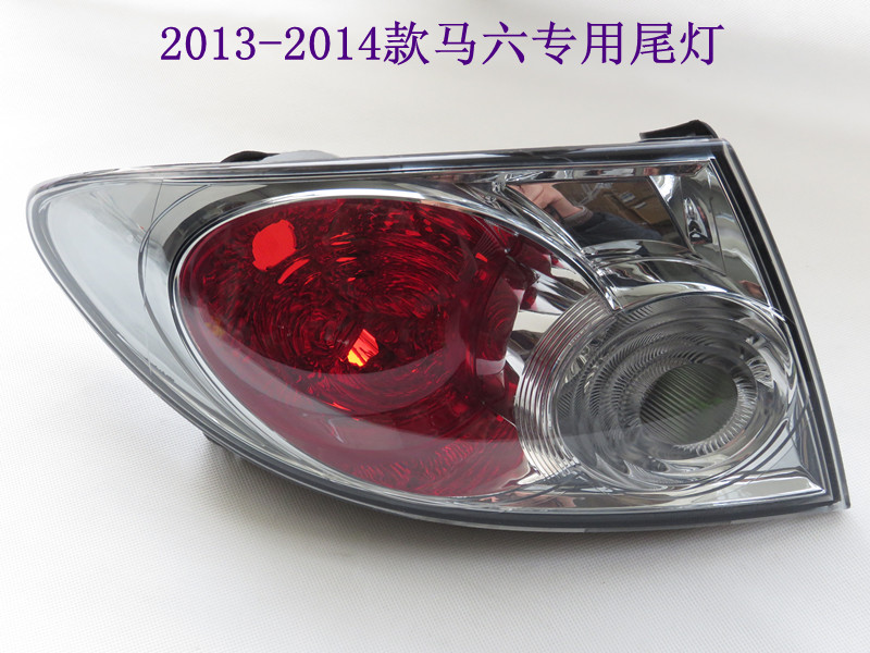 ФОТО for Mazda 6 13-14 taillight M6 Taillights Rear Light Tail Lamp Assembly