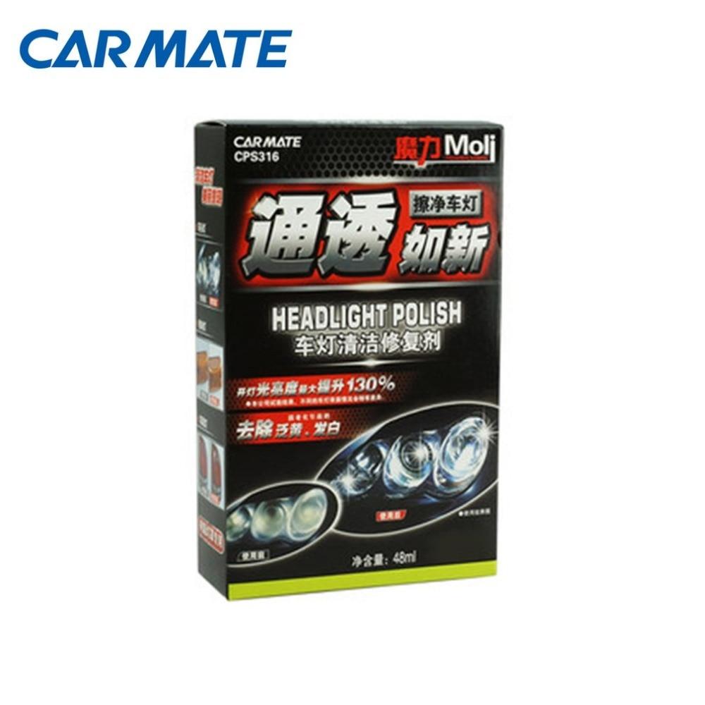 Carmate Car Body Car Headlights Grinding Paste Paint Scrape Remover Auto Polishing Compound Car Automobiles Polish Care
