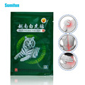 48Pcs Vietnam White Tiger Balm Medical Plasters Chinese Herbal Arthritis Body Joints Pain Relief Capsicum Patches Ointment D0965