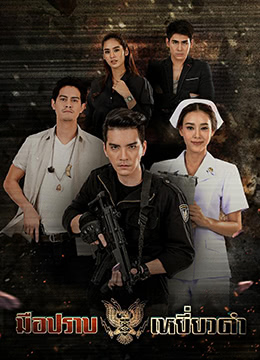 《黑鹰杀手》2018年泰国动作,爱情电视剧在线观看