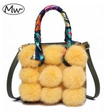 Луна дерева женская сумка 2017 новые большой Hairball небольшой площади сумка шарф сумки Для женщин сумка Сумки через плечо для Обувь для девочек