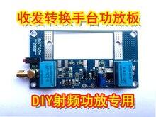 Novo 1 pc 70w kit placa amplificador de potência rádio interfone ra series m577 ra * ra ham * amplificador presunto diy