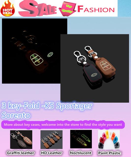 Para Sportage Sorento SportageR * 11-12 K5 * cubierta de diseño de coches detector luminoso caso bolso dominante de cuero cartera de la cadena fold 1 unids
