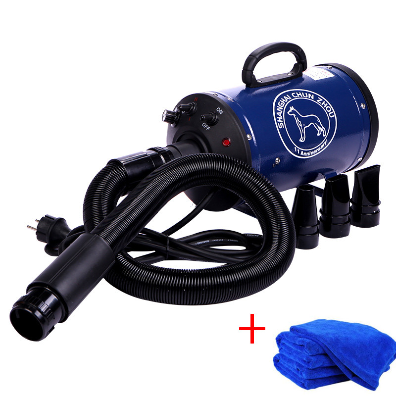 Pet Dryer Single Motor Strong Power Low Noice Stepless Speed 2400W Dog Hair Blower Sent Towel pet hair dryer blower sale 2400w variable speed quickly drying ru shipping