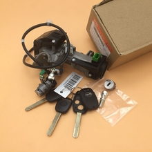 цена на Whole car lock core central lock assembly for BYD F6