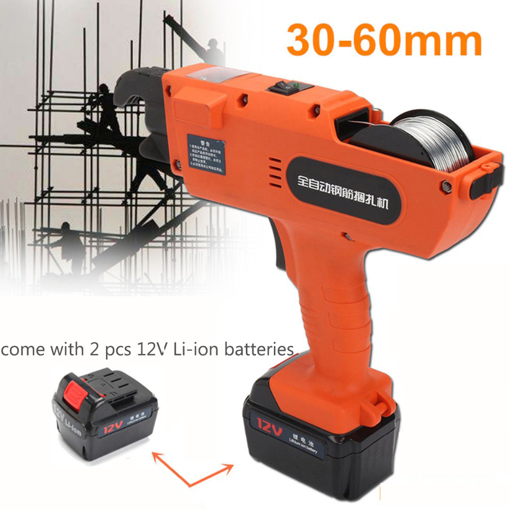Automatic Handheld Rebar Tier Tool Building Tying Machine Strapping 30-60mm with 2 batteries High Quality Newest цена