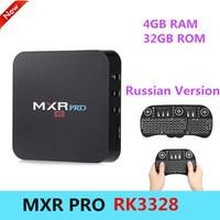 MXR PRO Android 7.1 Smart TV BOX RK3328 Quad Core 4G/32G 4 Karat H265 KODI 17,3 USB 3.0 Bluetooth 4,0 Media Player Set-top Box