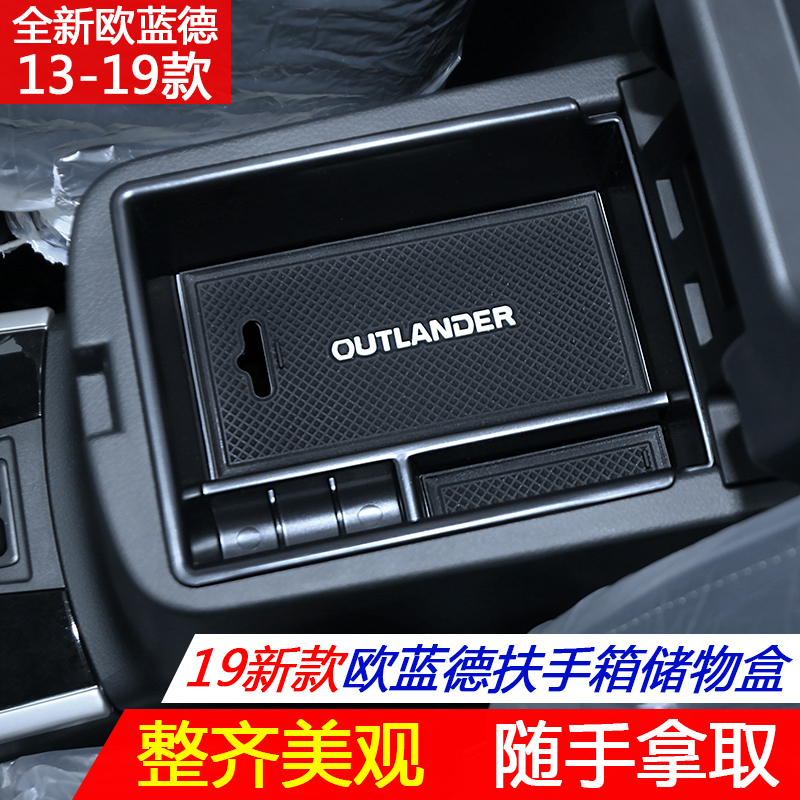 Car Styling Car Central armrest box storage box decoration for Mitsubishi Outlander 2013 2014 2015 2016 2017 2018 2019-in Chromium Styling from Automobiles & Motorcycles