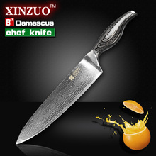 8″ inch chef knife Japanese VG-10&73 layers Damascus steel kitchen knife sharp prefessional chef knife wood handle free shipping
