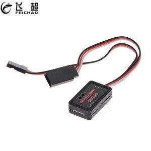 Feichao GYC300 Mini Gyro Model