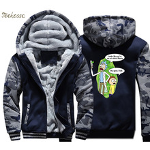New Brand Rick And Morty Hoodie Men Funny Print Hooded Sweatshirt Coat 2018 Winter Warm Fleece Thick Anime Jacket Clothing