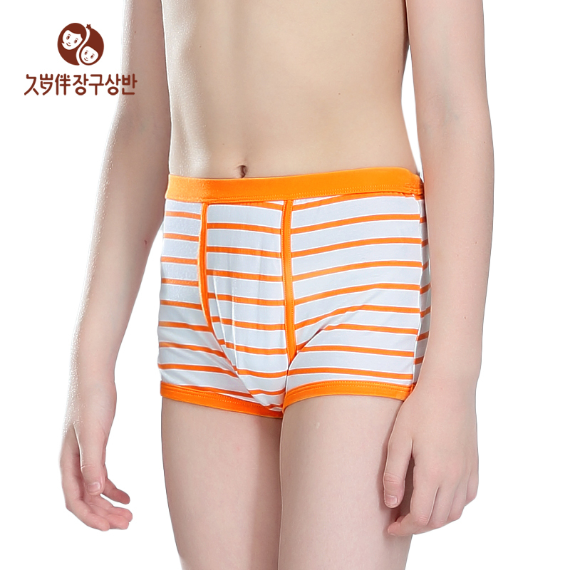Factory direct clothing summer high quality children underwear ...