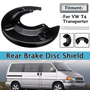Universal Rear Brake Disc Shie