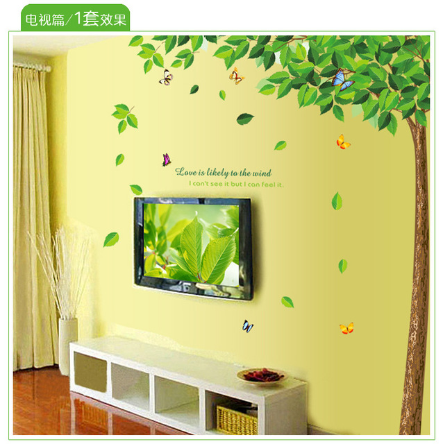 Pastoral Decorative Wallpaper Stickers DIY Decals Glass Wall ...