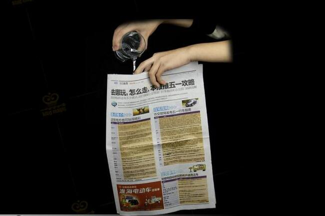 1Pcs/set Cool Water Newspaper Stage Magic Tricks Free Shipping Magic Trick Toy Professional Practical Jokes