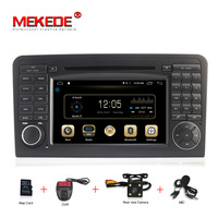 HD Android 7 1 CAR DVD Player For Mercedes Benz GL ML CLASS W164 ML350 ML500