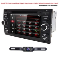 Two Din 7 Inch Car DVD Player For Ford Mondeo Focus Transit C MAX S MAX