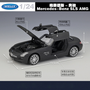 Image 2 - WELLY 1:24 จำลอง Benz SLS AMG กีฬารถยนต์ Diecast โลหะผสมรุ่นคลาสสิกของเล่นของเล่นสำหรับของขวัญเด็กคอลเลกชัน