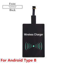 JRGK Wireless Charger Smart Charging Adapter Wireless Receptor For iPhone lightning iphone 5 6s 7 Plus For Android Micro