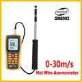 Анемометр ручной датчик скорости ветра измерение температуры USB интерфейс инструмент измерительный инструмент GM8903-BENETECH
