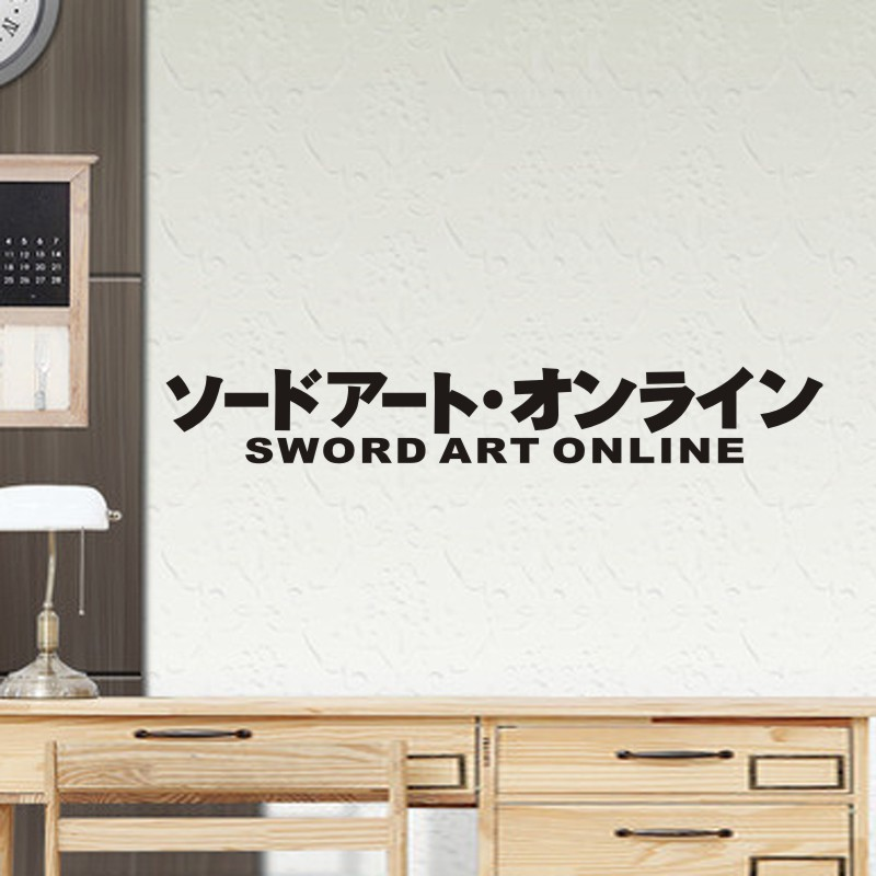 Pegatina Sword Art Online Sticker Anime Cartoon Kirito Car Decal Sticker Vinyl Wall Stickers Decor Home Decoration Home & Garden