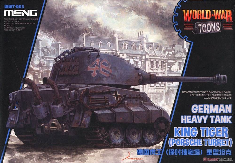 Q Version German Tiger King Heavy Tank Porsch Turret World War Cartoon Military Assembly Model Toons