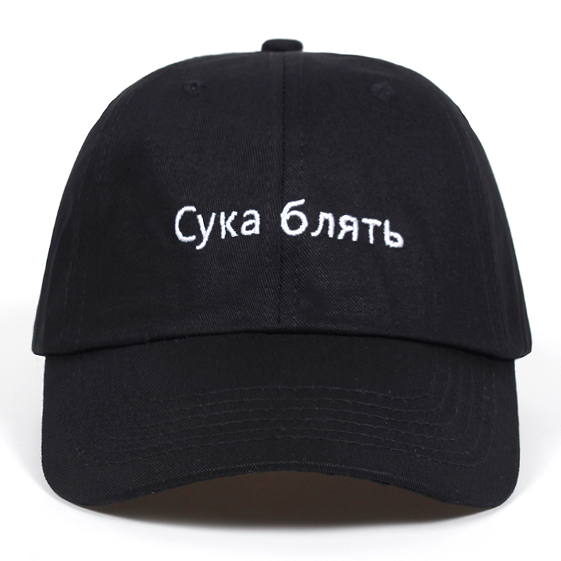 2018 New Russian Letter Dad Hat Cotton Baseball Cap For Men Women Adjustable Hip Hop Snapback Golf Cap Hats Garros Casquette