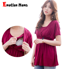Emotion Moms Solid Maternity Clothes Lactation top Breastfeeding tops pregnancy clothes for Pregnant Women Maternity T shirt