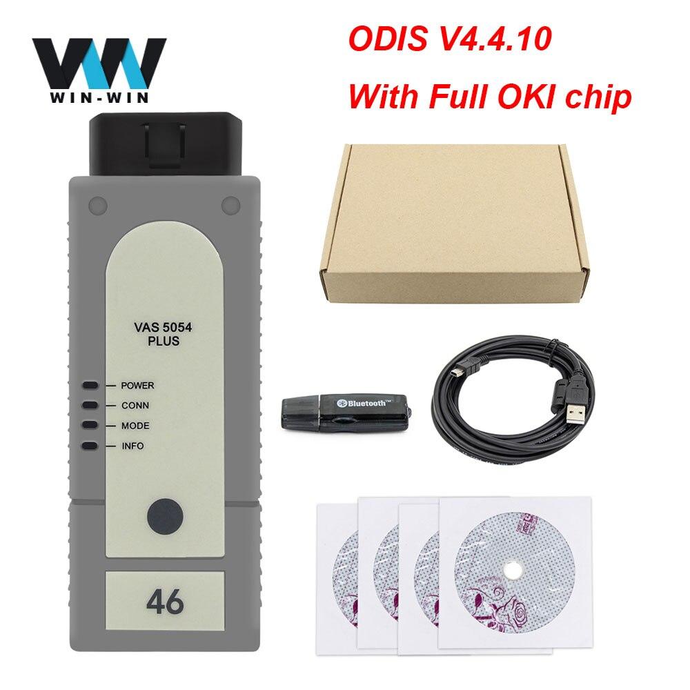 OKI Full Chip VAS 5054A ODIS 4.4.10 Bluetooth OBD Diagnostic Tool VW AUDI SKODA