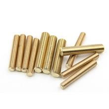 all threaded brass bar studding rod shaft 250mm model maker 2mm 2.5mm 3mm 4mm 5mm 6mm 8mm 10mm 12mm 14mm 16mm 18mm 20mm цена