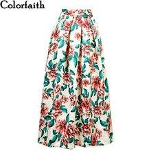 Long skirt satin online shopping-the world largest long skirt ...