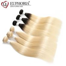 дешево!  Бразильские 100% пучки переплетения волос Remy EUPHORIA Ombre Черный медовый блондин 1B 613 Цвет