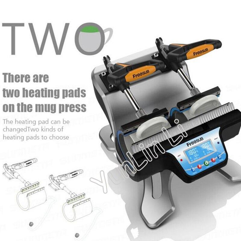 Mug Heat Transfer Machine 110V/220V Mini Cup Sublimation Machine Double Station Mug Presser Heat Printing Machine ST-210