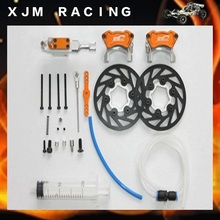 1/5 rc car racing parts, Front Hydraulic brake system for 1/5 scale hpi baja 5b king motor truck