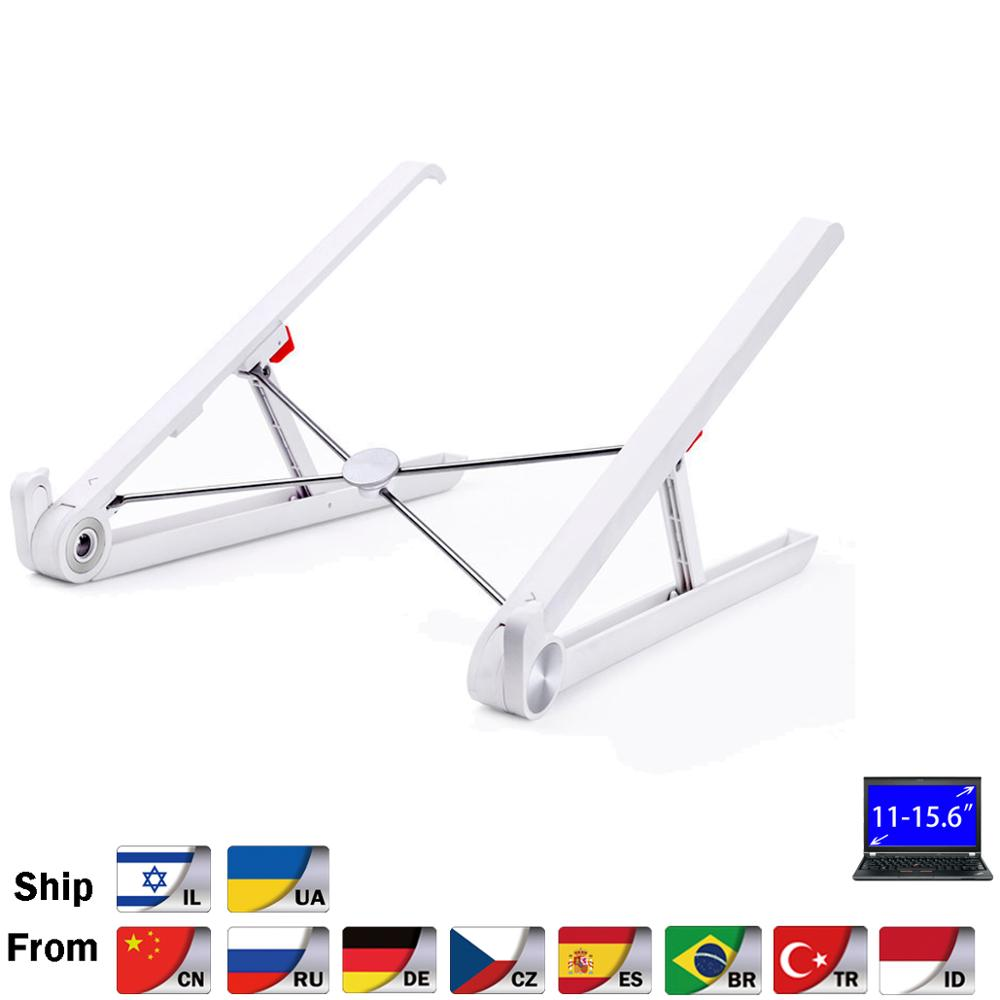 Hyvarwey X1 Easy Foldable 11-15.6 Inch Laptop Holder Ultra Light Notebook Stand Portable Laptop Support