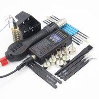RIESBA 8858 Portable BGA Rework Solder Station Hot Air Blower Heat Gun Heating Core Air Nozzle