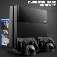 充電器PS4/PS4スリム/PS4プロデュアルコントローラ充電器コンソール垂直冷却スタンド充電ステーションプレイステーション4高品質