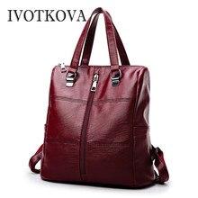IVOTKOVA Simple Women School Backpack Fashion Female Shoulder Bags New Design 2019 Rucksack Shopping Packs for Lady Gift Leather