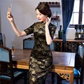Free Shipping half Sleeve Velvet Qipao Chinese Traditional Clothing Long Cheongsam Dress For Women China Dress 2 Color