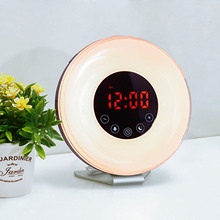 Gosear Wake Up Light Sunrise Sunset Simulator Digital Alarm Clock Colored LED Night Light with Snooze Function and FM Radio