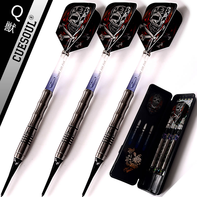 New CUESOUL 3PCS/set 18g 14.5cm  Professional Soft Tip Darts Hot Sale Tungsten Darts With Electronic Dart Needle wmg08580 professional 18 soft tip electronic voice dartboard with 6 dart black multicolor