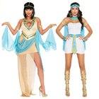 Ladies White Greek G...