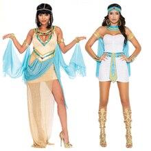 Panie biała grecka bogini kostium kobiety Sexy arabski książę przebranie kobiet egipski kostium na Halloween Party Dress