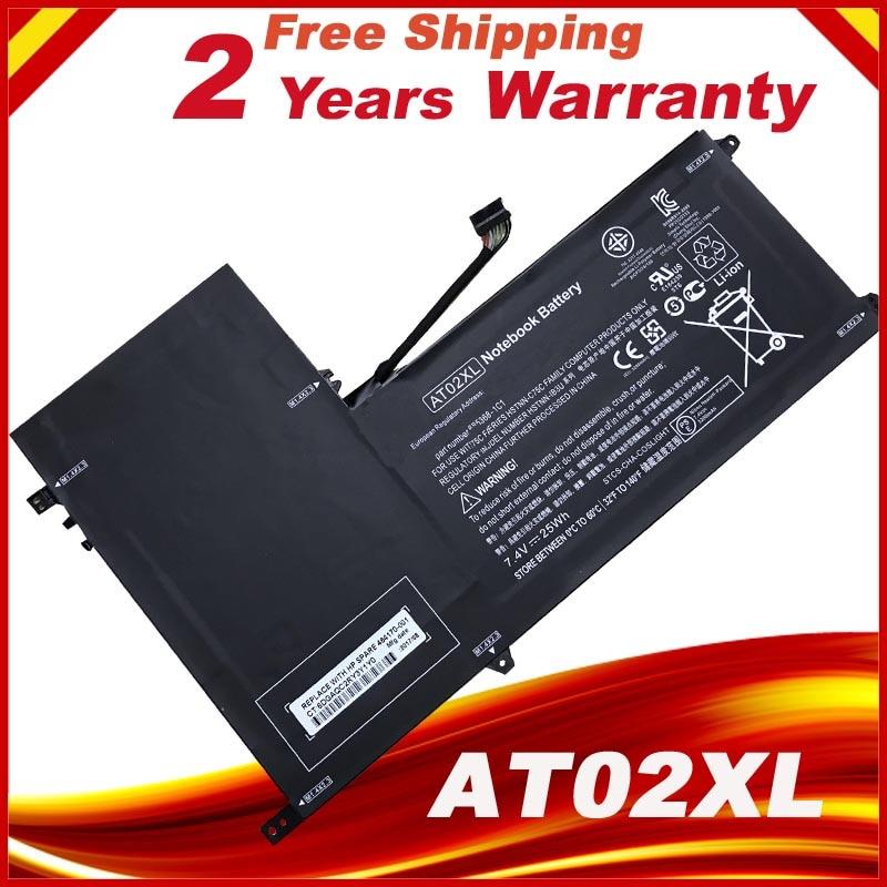 AT02XL Tablet Battery For HP ElitePad 900 G1 HSTNN-C75C HSTNN-IB3U HSTNN-DB3U 685368-1C1 685987-001 AT02025XL