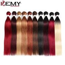 Brazilian Straight Human Hair Bundles KEMY HAIR 1PC 8-26 Inch Human Hair Weave Bundles Non-Remy Hair Extensions Free Shipping все цены