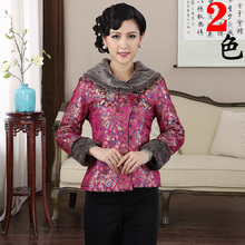 Red Chinese Traditional Winter Coat  Womens Satin Jacket Size: M-3XL