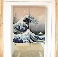 Hot Japanese Cotton Linen Kitchen Curtain Fish Dragon Door Valance Half Curtain Door Curtains Customized Bedroom Door Curtain