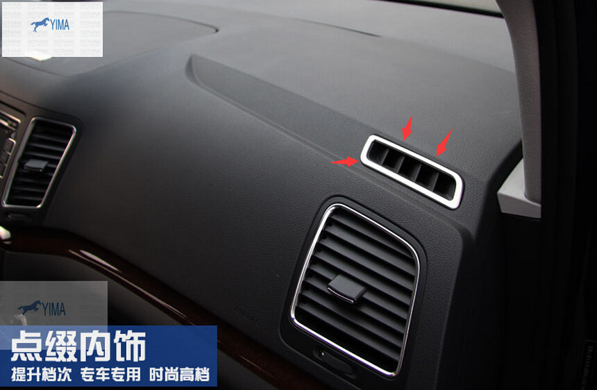font b Accessories b font For VW Volkswagen Sharan 2012 2016 Stainless Steel Front Air